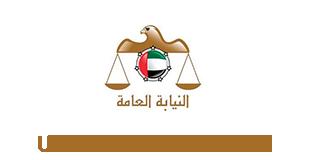 Public Prosecution - UAE