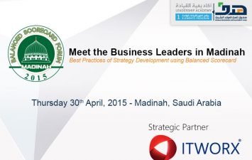 Meet the Business Leaders in Madinah
