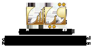 Qiyas - KSA