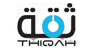 Thiqah - KSA