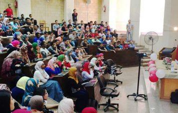 Helwan University – Career Guidance Sessions