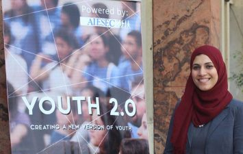 Women Empowerment – AIESEC Youth 2.0