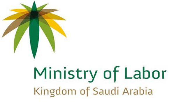 Saudi Ministry of Labour